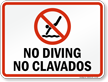 Bilingual No Diving Prohibition Sign