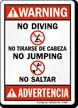 Bilingual No Diving No Jumping Sign