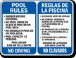 Bilingual Pool Rules, Timings, No Diving Sign