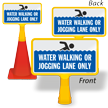 Water Walking Jogging Lane Only ConeBoss Pool Sign