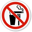 No Food Drinking Smoking ISO Sign
