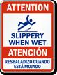 Bilingual Fall Hazard Sign