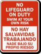 Bilingual No Lifeguard on Duty Sign