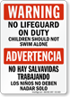 Bilingual No Lifeguard on Duty Warning Sign