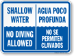 Bilingual No Diving Sign